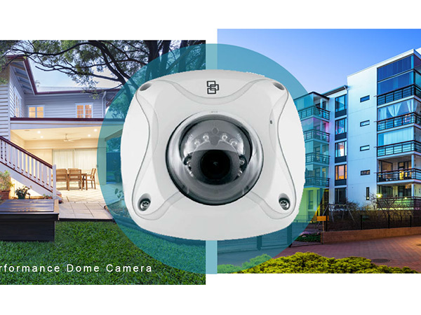 Products - CCTV - Camera 2